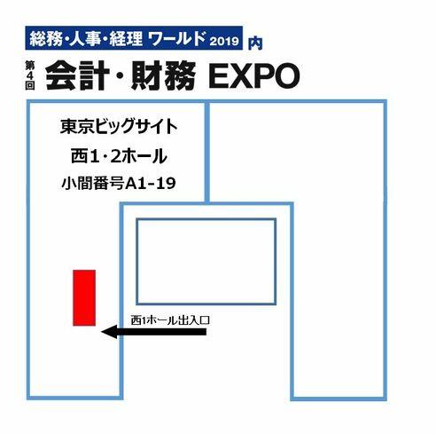 kaikeizaimu2019 (1).jpg