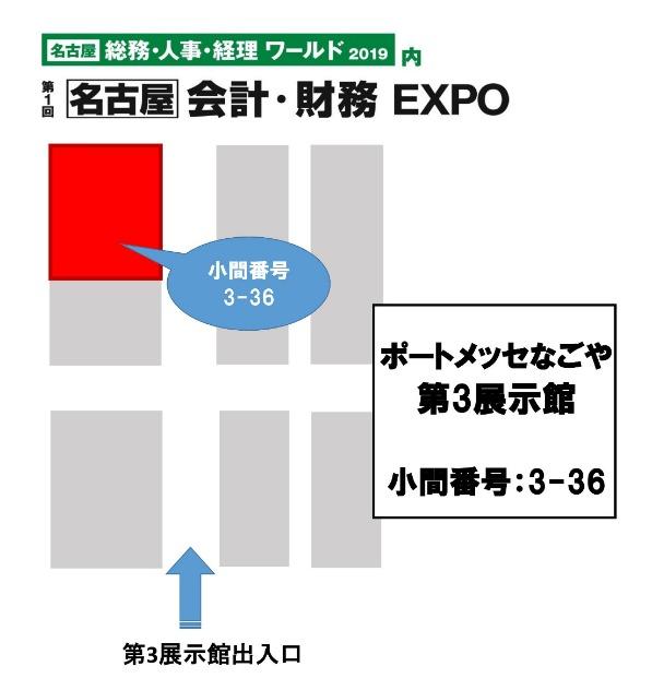 kaizainagoya.jpg