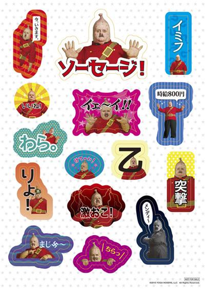 コンビニ・ウォーズ〜バイトJK VS ミニナチ軍団〜
